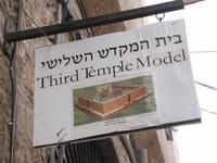 ※写真/第三代目の寺院建設予定図