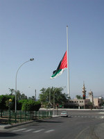 ※写真/半旗のヨルダン大国旗